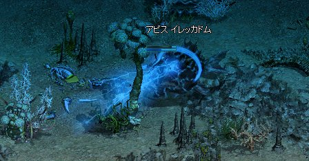 4月28日 地底湖.jpg